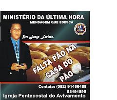 DC - TEMA = FALTA PÃO NA CASA DO PÃO