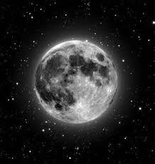 bulan malam