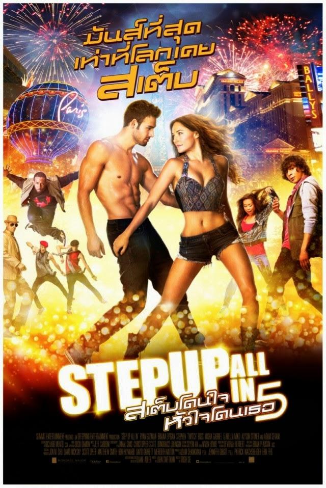 Step Up All In (2014) สเต็ปโดนใจ หัวใจโดนเธอ 5