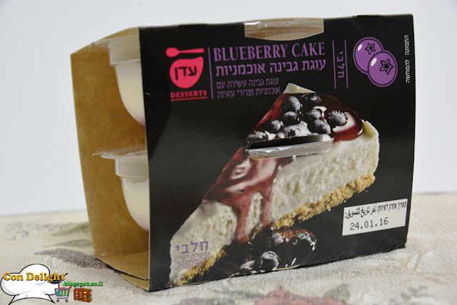 cheesecake blueberry dessert