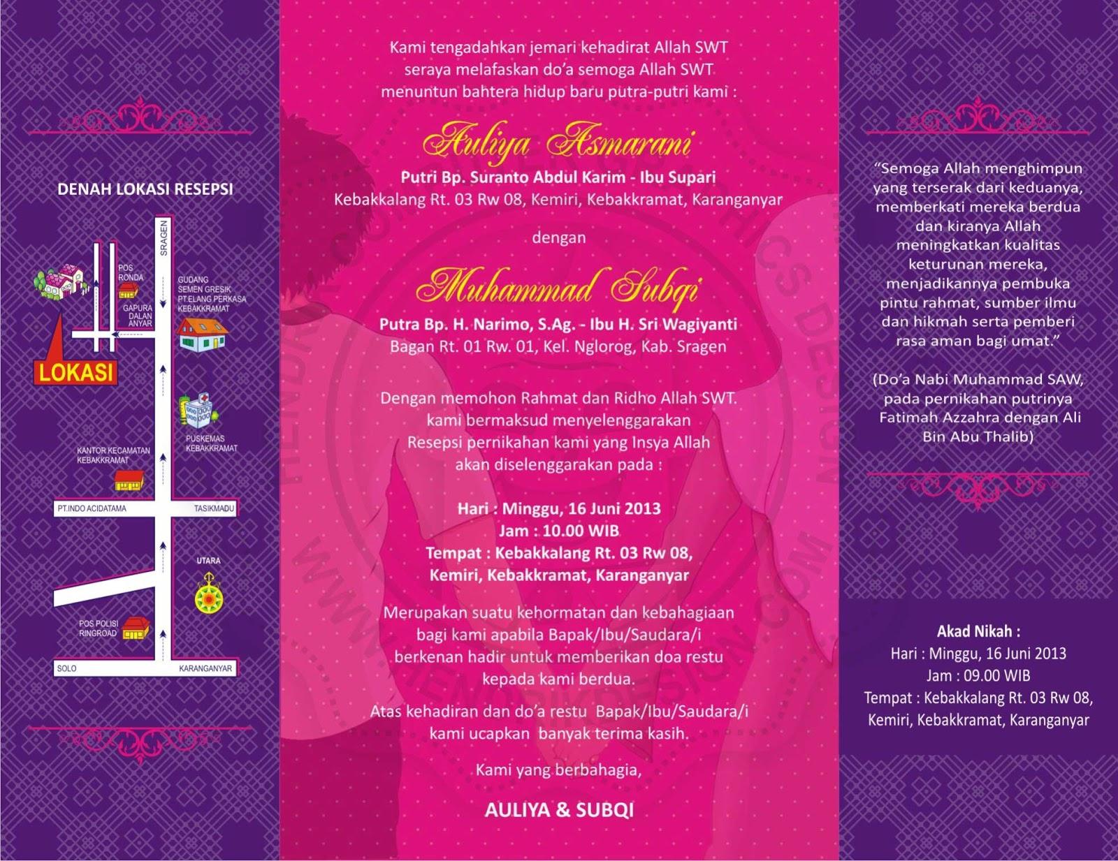 ... undangan pernikahan termurah di solo : Contoh Undangan Pernikahan Pink