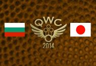 Mundial de Quidditch 2014 QWC_BulgariaVJapan_190x130_4