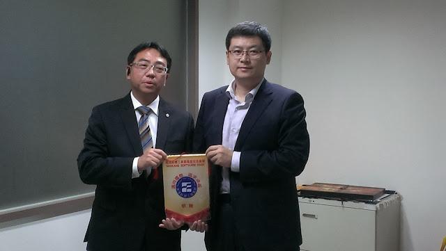 山東省青年聯合會訪問團