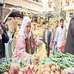 Курс доллара в египте