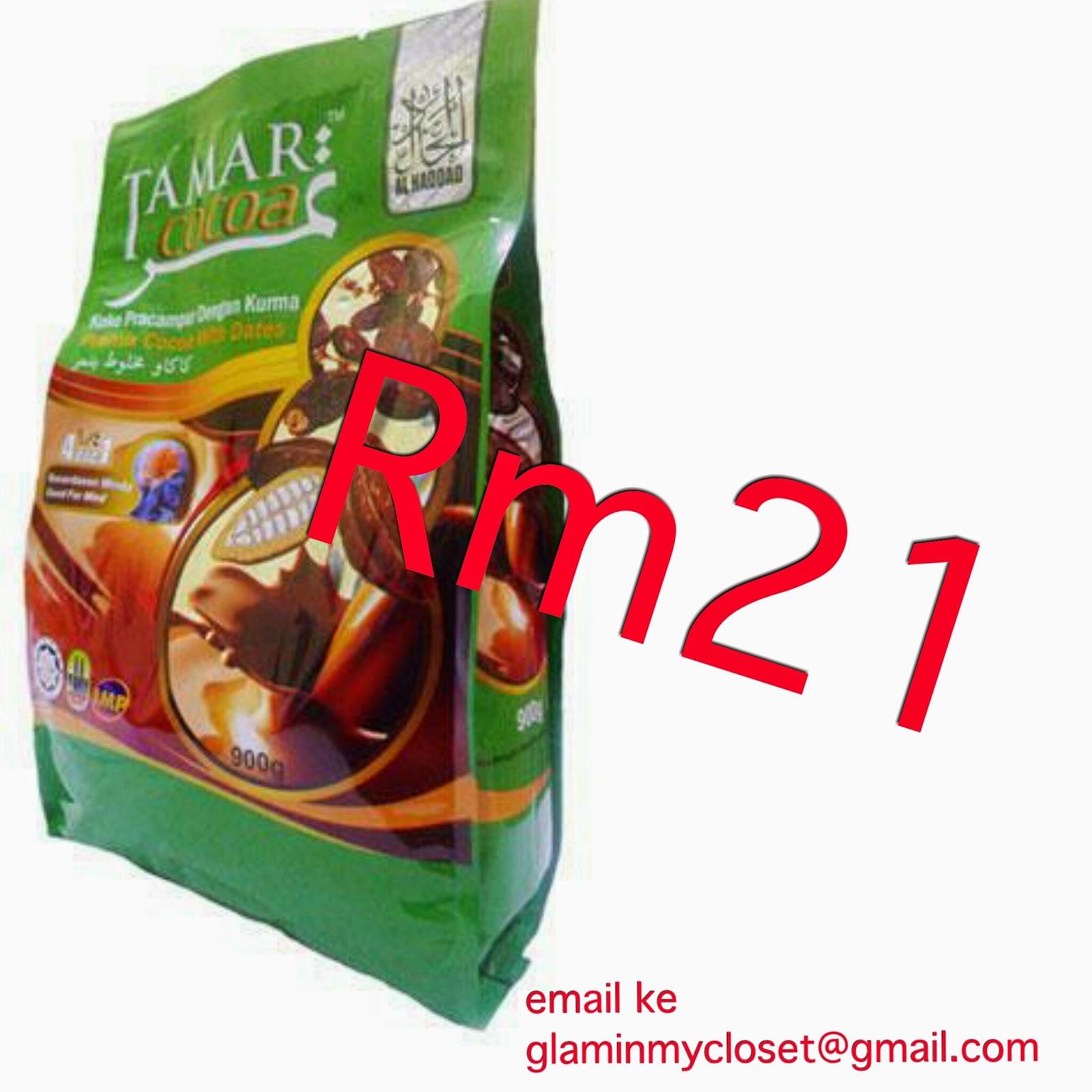 Tamar Cocoa Kuala Berang - Home | Facebook