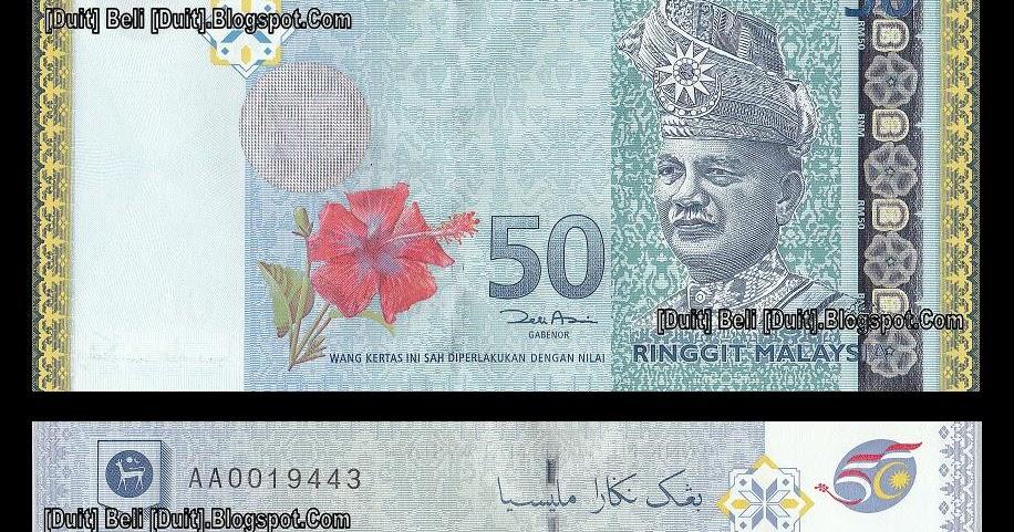 duit beli duitblogspotcom koleksi peribadi rm50