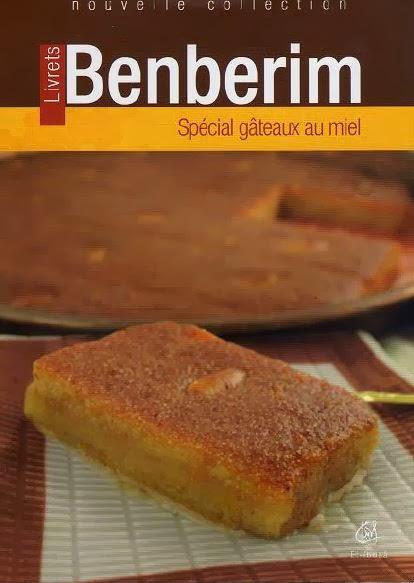 Livrets Benberim - Spécial Gâteaux au Miel Benberim-gateaux+au+miel