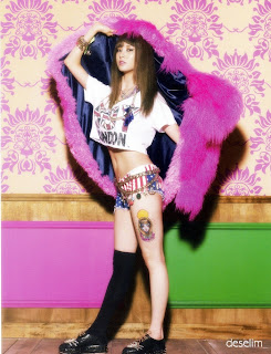 SNSD Seohyun I Got A Boy Photobook 06