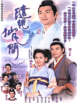 Xứ Thần Tiên – In The Realm of Fancy (2003) - USLT - 20/20