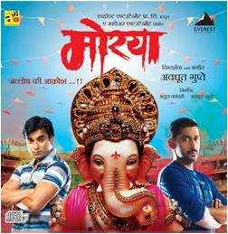 Morya 2011 Marathi Movie Watch Online
