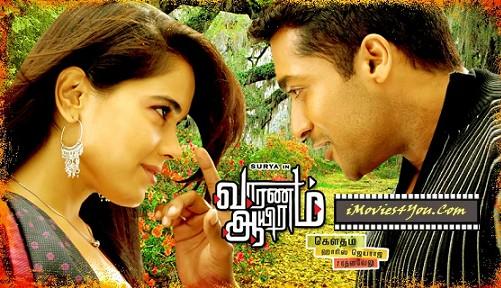 Varanam aayiram tamil movie songs free download