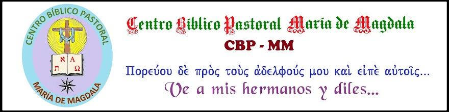 CBP-MM