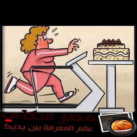 أهم فوائد امتلاك الوزن المثالى لجسم الأنسان
