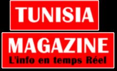 مجلة تونس