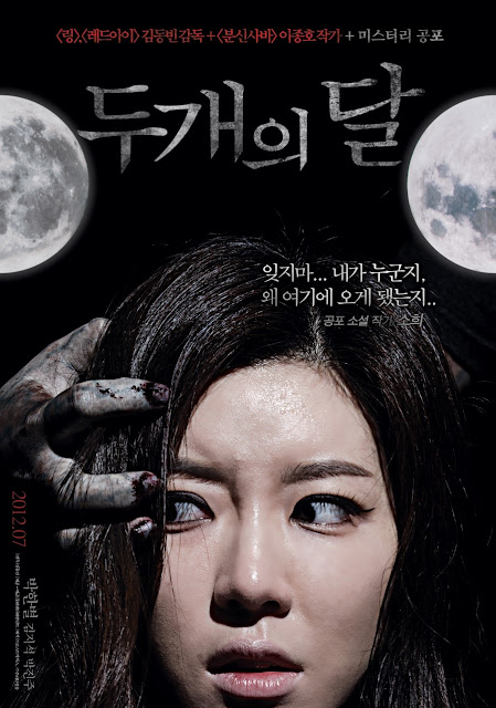 Assistir Two Moons Legendado 2012