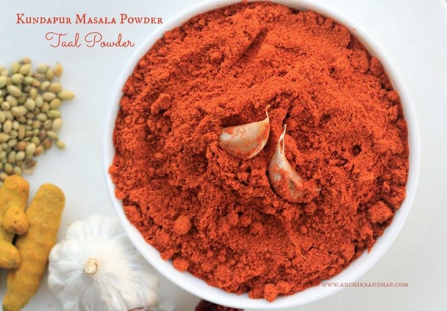 homemade spice blend ~ kundapur masala powder / taal powder ~ mangalorean bunt style basic curry powder