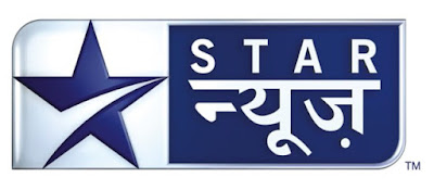 Telly News Programs in Indian