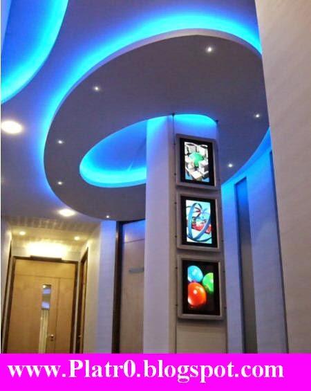 Dicor belle Platre Maroc  Décoration Platre Maroc  Faux Plafond