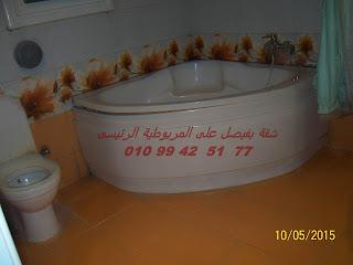 ������ ����� ����� 01099425177