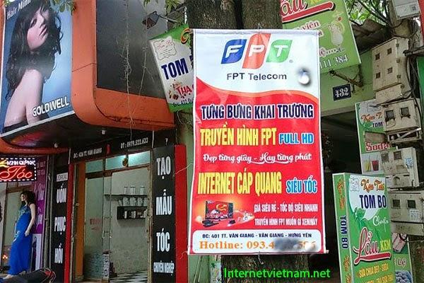 Văn Phòng FPT Tại Văn Giang, Hưng Yên 1