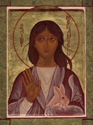 Αγία Μελάνγγεχλ