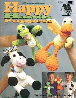 Журнал по вязанию игрушек