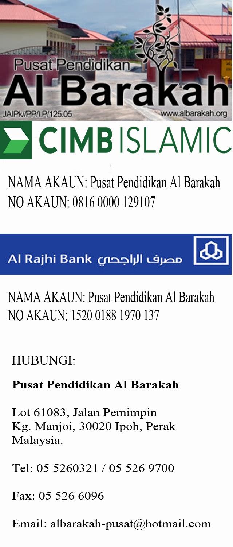 Pondok Pendidikan Moden Al-Barakah