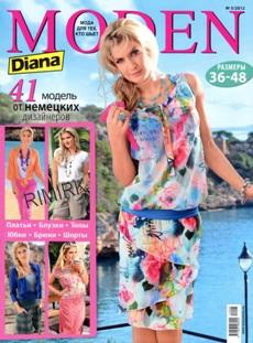 Diana Moden № 5 2012