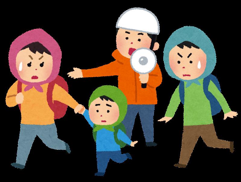 社会福祉法人 静岡県共同募金会