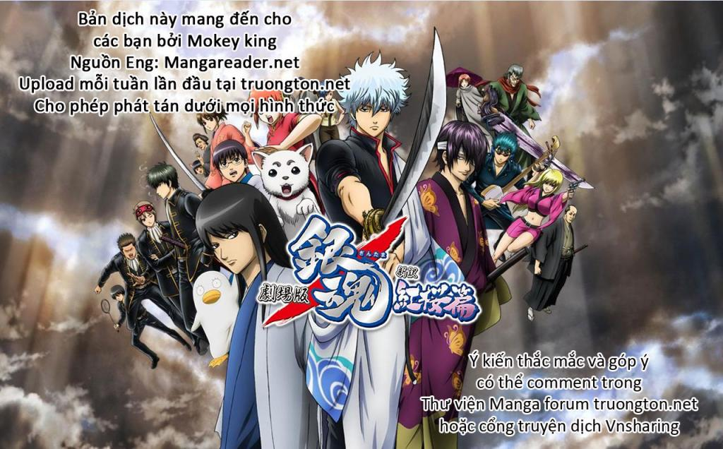 Gintama Chap 292