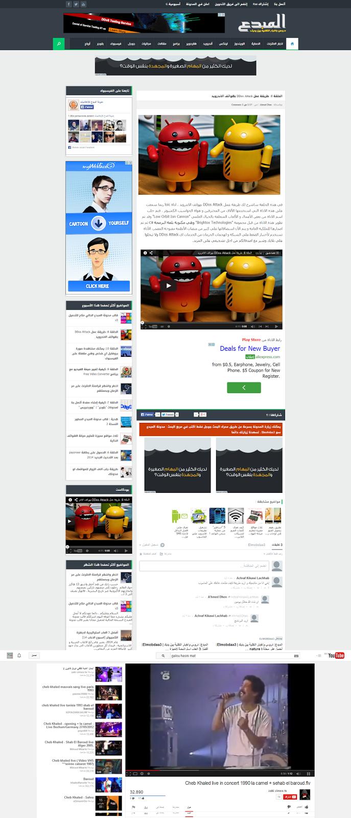 قالب مدونة المبدع المطور النسخة v3 قالب مدونة المبدع المطور النسخة v3 قالب مدونة المبدع المطور النسخة v3 قالب مدونة المبدع المطور النسخة v3