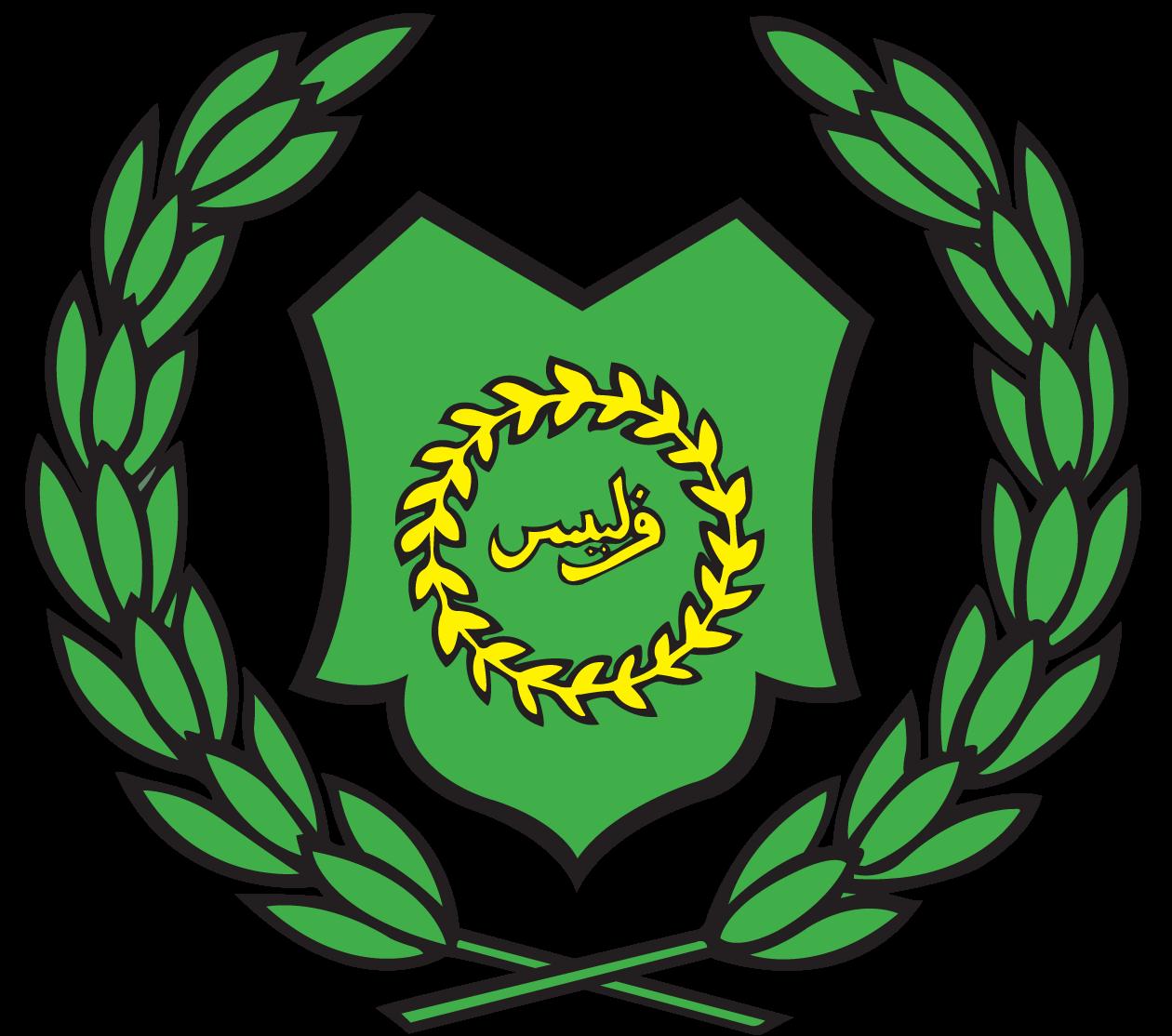 Logo Perlis
