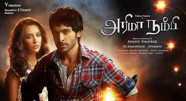 Arima Nambi Official Trailer | Vikram Prabhu, Priya Anand | Tmil Movies 2014