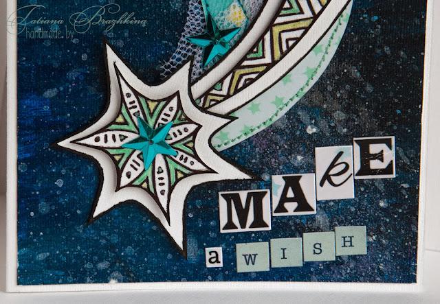 Падающая звезда на открытке