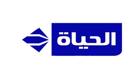تردد قناة الحياة مسلسلات 2015