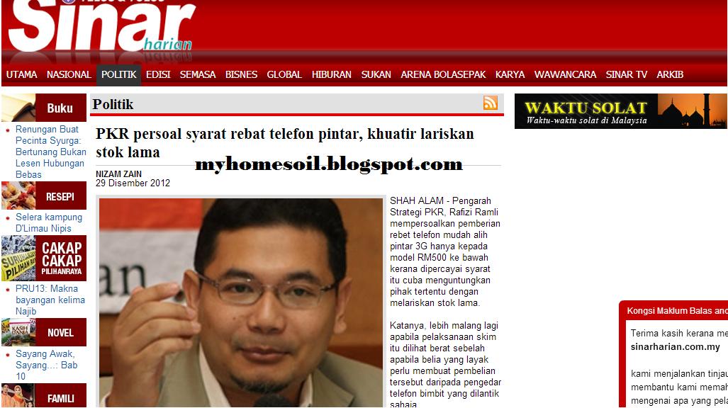 Article uploaded from MHS citizen Journalist dari Melaka Bandar
