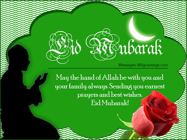 Eid Ul Fitr Warm Wishes With Images And Quotes