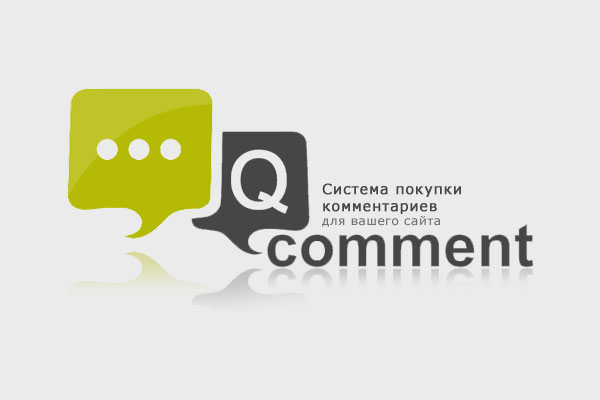 Отзыв: qComment - биржа комментариев и социального продвижения