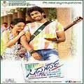 Siddhartha Kannada Movie Review