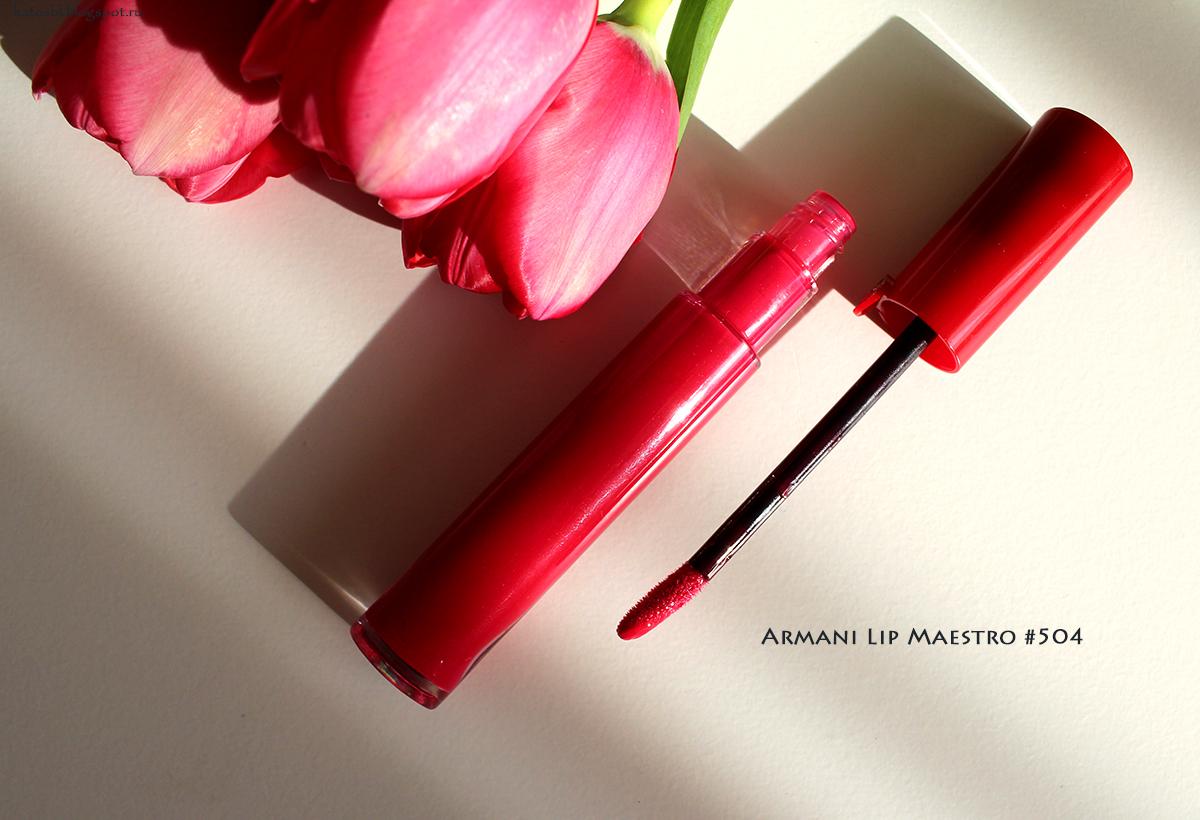 Armani Lip Maestro 504