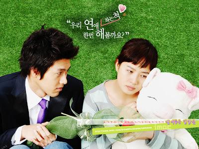 Kimsamsoon_hyunbin_kimsuna_