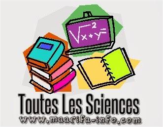 Cours : Toutes Les Sciences