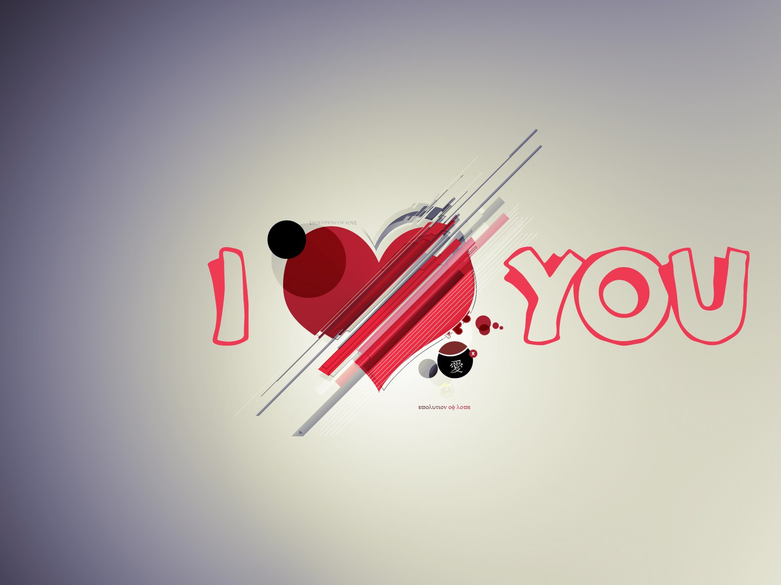 Full HD I Love You Images