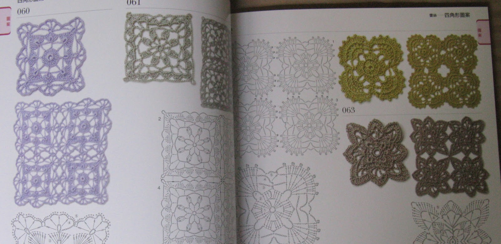 Crochet Stitches Japanese : ... .com: Japanese Crochet Book - Motifs and Edging 300 Patterns