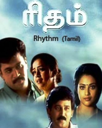 Watch Rhythm (2000) Tamil Movie Online