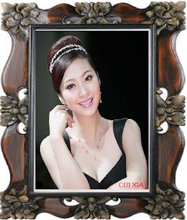 Cui Xia