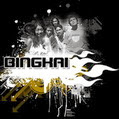 Bingkai Band – Ruang Hati