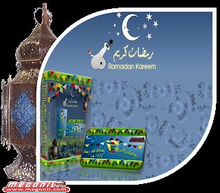 الإمساكية الذكية لشهر رمضان المبارك