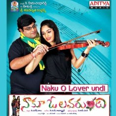 Download Telugu Movie Naaku O Loverundi MP3 Songs, Download Naaku O Loverundi Telugu Movie South MP3 Songs