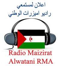 RADIO MAIZIRAT AL WATANI